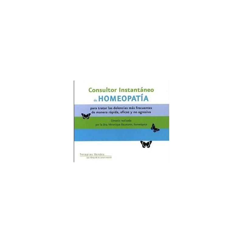 Ferrolin C